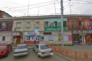Сибирский университет потребительской кооперации