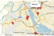 Общие сведения о государственных колледжах Иркутска