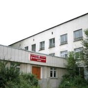 Иркутский политехнический колледж