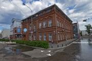 Российская правовая академия Министерства юстиции Российской Федерации
