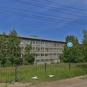 Иркутский колледж экономики сервиса и туризма
