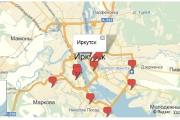 Общие сведения о колледжах Иркутска в которые можно поступить после 9 класса