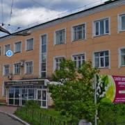 Иркутский областной колледж культуры